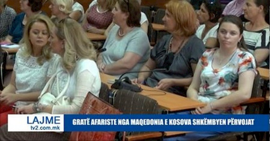 Women business from Macedonia and Kosovo share their experiences